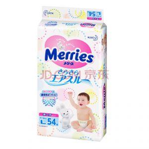 花王(Merries)婴儿纸尿裤 大号L54片(9-14kg)(日本原装进口)